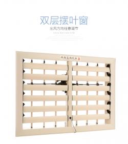 上海风动风口/百叶窗